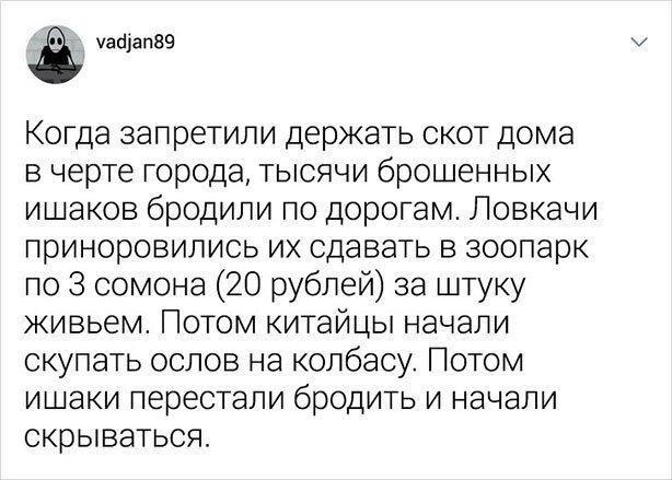 Юноша из Таджикистана поделился фактами о стране(22фото)