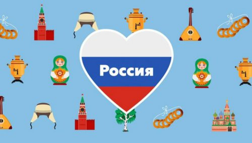 10 мест в России, обязательных к посещению
